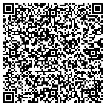 QR-код с контактной информацией организации ПРОГРЕСС-91, ООО