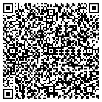 QR-код с контактной информацией организации КАМКОРШЫ ТОО