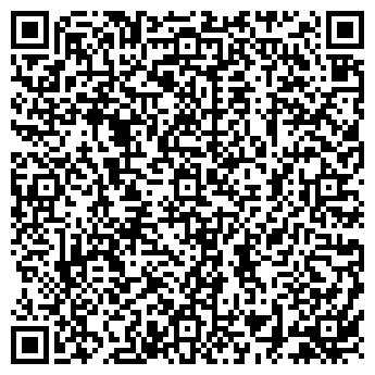 QR-код с контактной информацией организации ЭЛЕКТРОМЕХИЗМЕРЕНИЕ, ЗАО