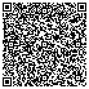 QR-код с контактной информацией организации Профи-Окна