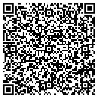 QR-код с контактной информацией организации СЕРВИС-КОЛОР