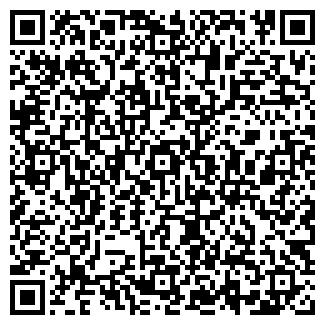 QR-код с контактной информацией организации КАТЫНАС ТОО