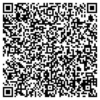 """QR-код с контактной информацией организации ООО CФ """"Флагман"""""""