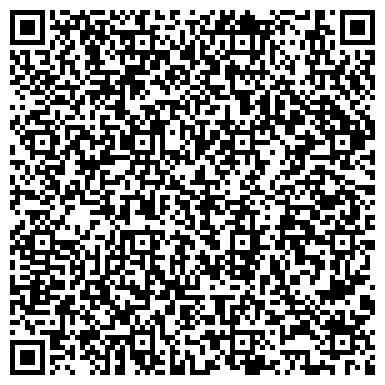 QR-код с контактной информацией организации ООО Спортивно-гостиничный комплекс Пуща-Водица