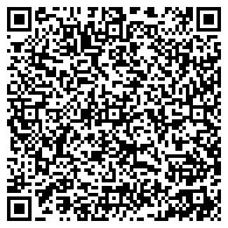 QR-код с контактной информацией организации РЖД-СЕРВИС, ООО