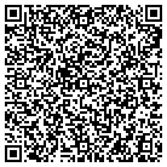 QR-код с контактной информацией организации ООО СТРОЙТОРГ