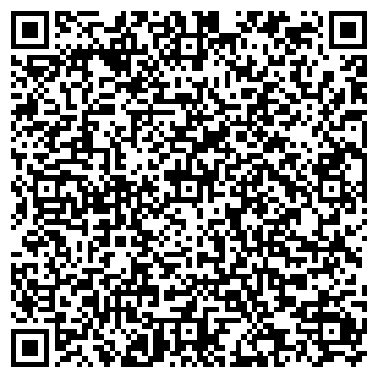QR-код с контактной информацией организации ООО АЛЬТАИС КОМПАНИЯ