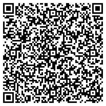 QR-код с контактной информацией организации КОГ КЗЫЛОРДИНСКОЕ УПП