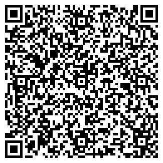 QR-код с контактной информацией организации ЗАО ОГОНЁК