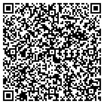 QR-код с контактной информацией организации ООО ОРИС ПРОМ
