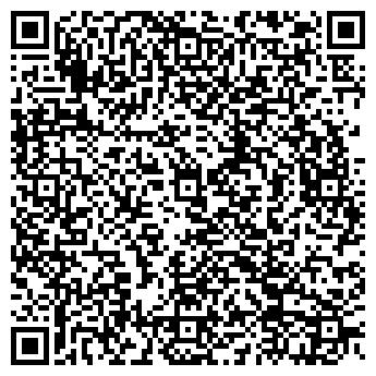 QR-код с контактной информацией организации ООО Service Logist