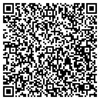 QR-код с контактной информацией организации ЛАБОРАТОРИЯ