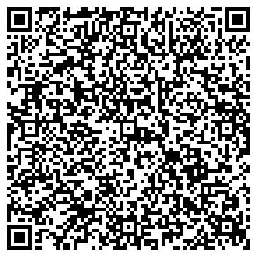 QR-код с контактной информацией организации ООО ВОТКИНСКИЙ ЗАВОД СТРОИТЕЛЬНЫХ МАТЕРИАЛОВ