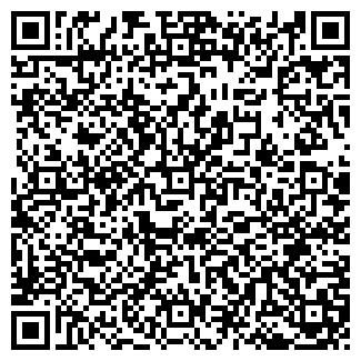 QR-код с контактной информацией организации ООО Хелз-пати