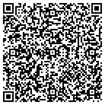 QR-код с контактной информацией организации АГРУС-ПРОД