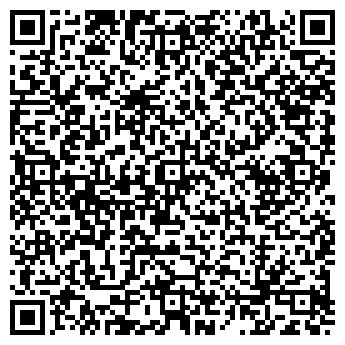 QR-код с контактной информацией организации ООО ЮрКонсул