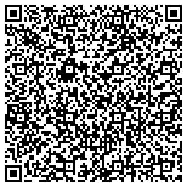 QR-код с контактной информацией организации ООО OptModa.su - каталог одежды оптом