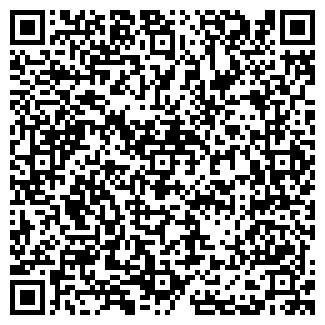 QR-код с контактной информацией организации КОНТАКТ - К