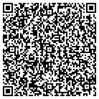 QR-код с контактной информацией организации ЭЛИТА-ГАН