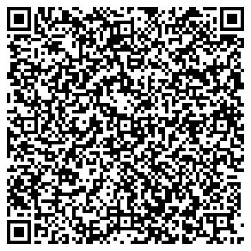 QR-код с контактной информацией организации ООО Логист для вас