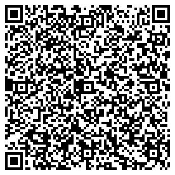 QR-код с контактной информацией организации ООО Штуки