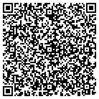 QR-код с контактной информацией организации ООО СЛАВКАМЕНЬ