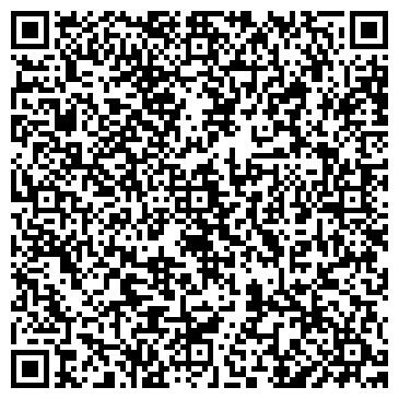 QR-код с контактной информацией организации ООО Мoment - master