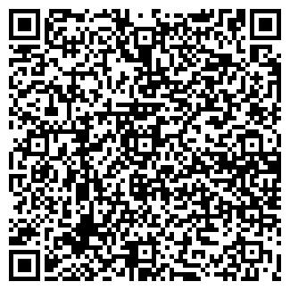 QR-код с контактной информацией организации КАЙМАН