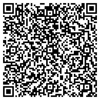 QR-код с контактной информацией организации КРИД-1 ТОО