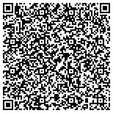 """QR-код с контактной информацией организации Сервисный центр """"Мега Мастер"""""""