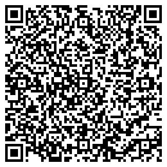 QR-код с контактной информацией организации ООО Prime House