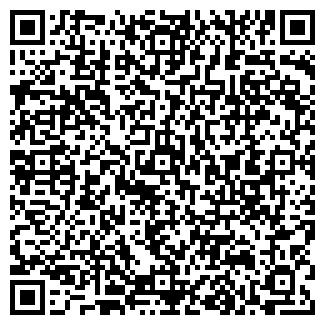 QR-код с контактной информацией организации Помощник