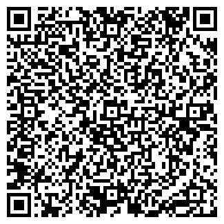 QR-код с контактной информацией организации КУАТ ТОО