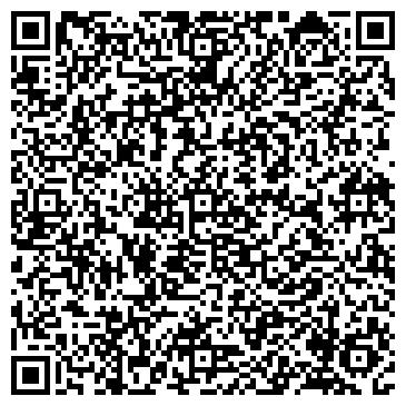 QR-код с контактной информацией организации ООО Элефант Комфорт