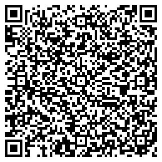 QR-код с контактной информацией организации ООО УРАЛРЕММАШ