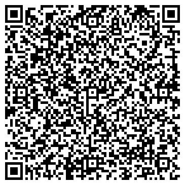 QR-код с контактной информацией организации Ресторан Таурус
