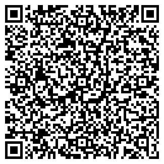 QR-код с контактной информацией организации ПРОМИНВЕСТ ООО
