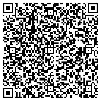 QR-код с контактной информацией организации ТОО Универсал