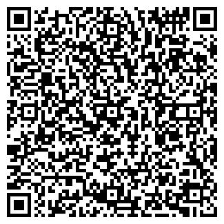 QR-код с контактной информацией организации ЧЕРТА ООО