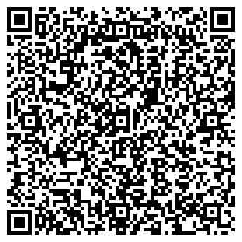 QR-код с контактной информацией организации КАЗАНСКИЙ РЕЧНОЙ ПОРТ ТД