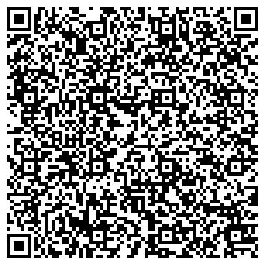 QR-код с контактной информацией организации Ремонт холодильников в Шахтёрске