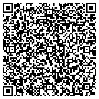 QR-код с контактной информацией организации ООО Артбат