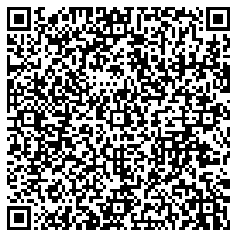 QR-код с контактной информацией организации ЛЮКС ЭЙР