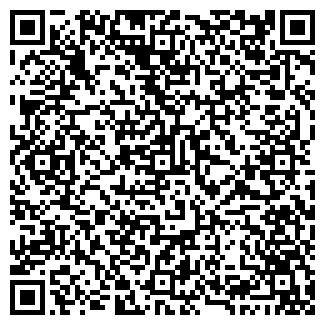 QR-код с контактной информацией организации Auto.Ria.com