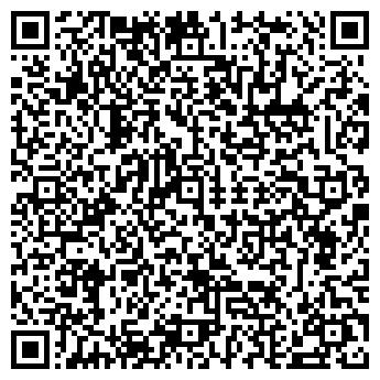 QR-код с контактной информацией организации ООО ТрансГир
