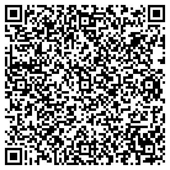 QR-код с контактной информацией организации КУРЫЛЫС ОАО