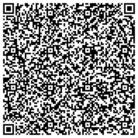 """QR-код с контактной информацией организации ТОО Сыртқы жарнама. Наружная реклама """"ЦЕХ"""""""