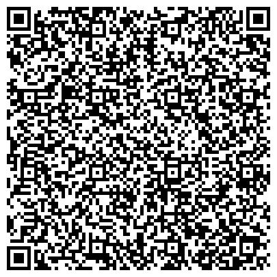QR-код с контактной информацией организации АО Восточно-Казахстанский мукомольно-комбикормовый комбинат