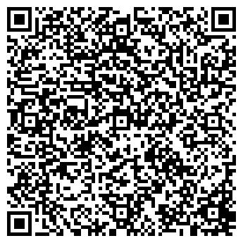 QR-код с контактной информацией организации МАСТЕР БОУЛИНГ