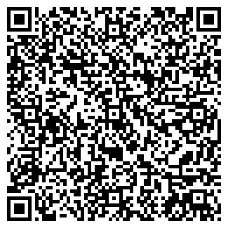 QR-код с контактной информацией организации ОНЛИ